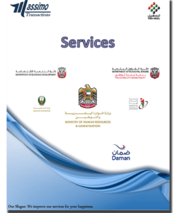 massimo-services-book
